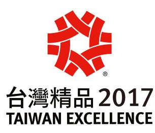 2017 Taiwan Excellence