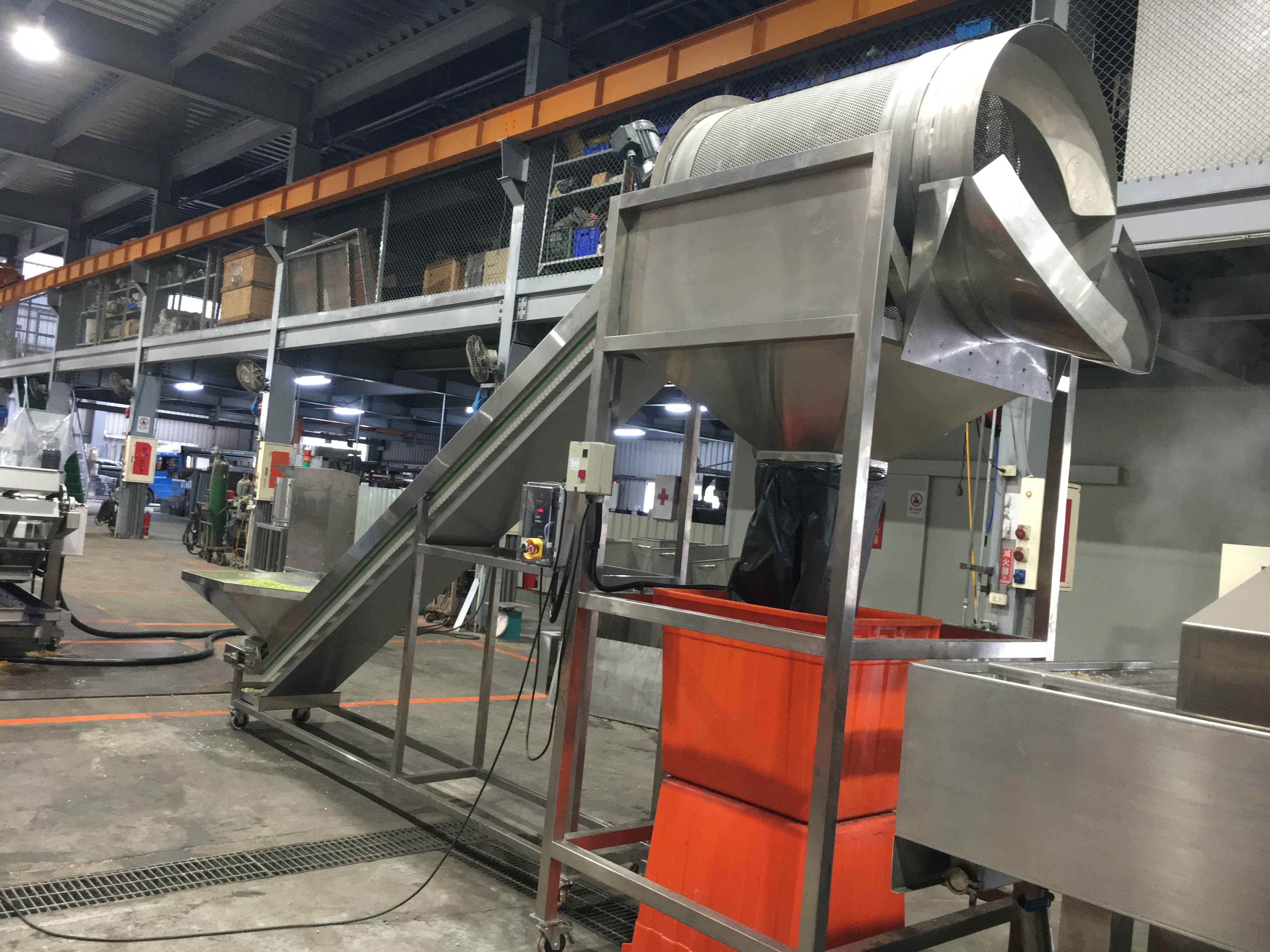 Green Pea Production Line Screening Machine